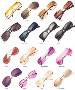 Коллекция солнцезащитных очков